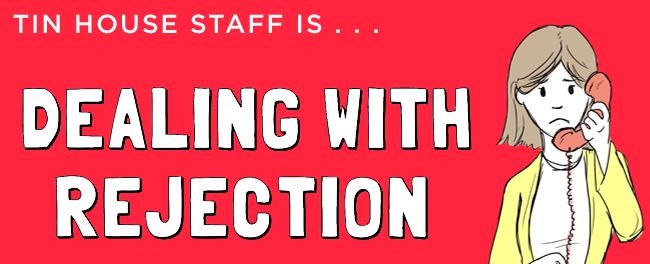 BG-Banner-Rejection-Essays